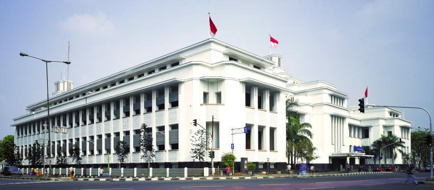 Jelajah Museum Mandiri