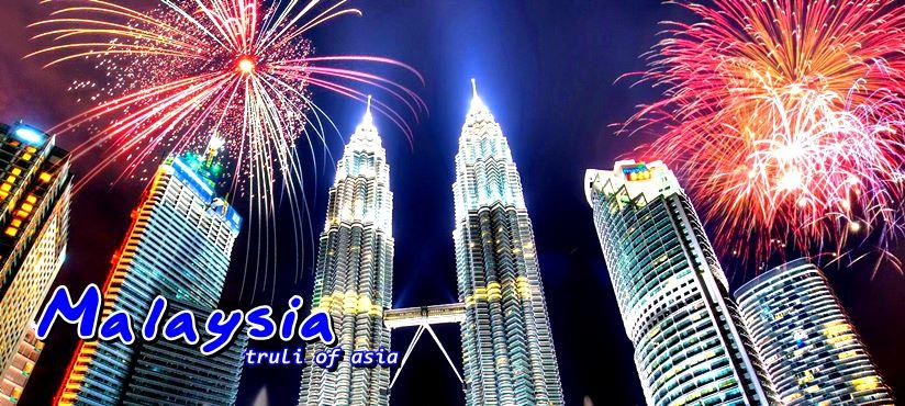 Malaysia Tour Banner