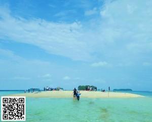 Endangered-Pulau-Gosong-Perak-Kepulauan-Seribu