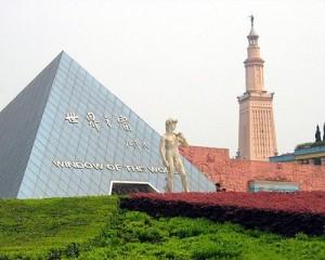 Shenzhen Tour