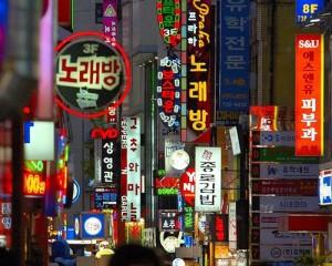 seoul-city