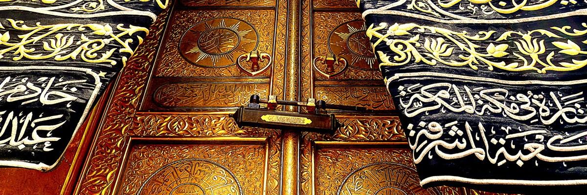 Umroh Mekkah - Endangered Indonesia