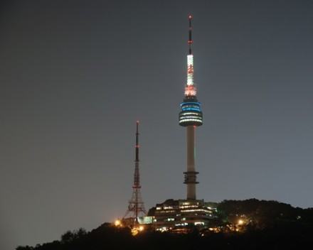 Korea Seoul City Tour - N Seoul Tower